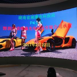 弧形墙面LED全彩大屏幕/高清P2.5高分辨率屏幕价格