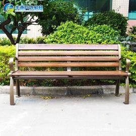 休闲创意休闲长椅