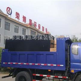 新型造纸工业污水处理设备 山东专业污水生产厂家 荣博源环保
