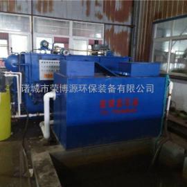 陕西含油污水处理设备-废水零排放 产品热销 RBF 荣博源