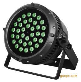 LED大功率防水染色帕灯