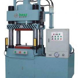 厂家直销四柱快速双动通用型液压机可非标定制