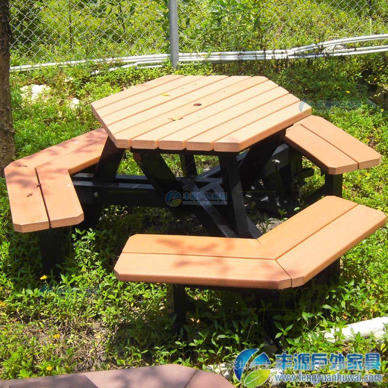 户外桌椅组合