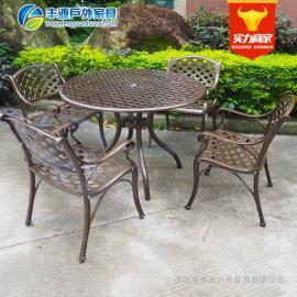 花园休闲桌椅