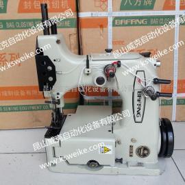 GK35-2C输送式工业缝包机GK35-6A封口机,八方牌GK35-7新防伪缝包