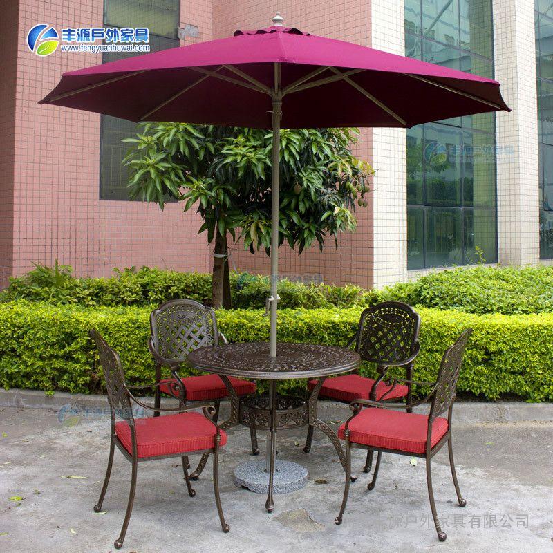 户外桌椅带伞