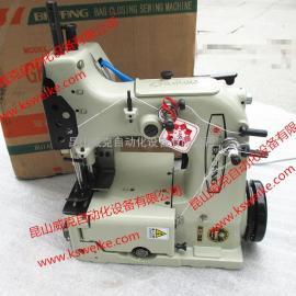 GK35-7八方缝包机GK35-2C正品封口机,八方牌缝包机配件