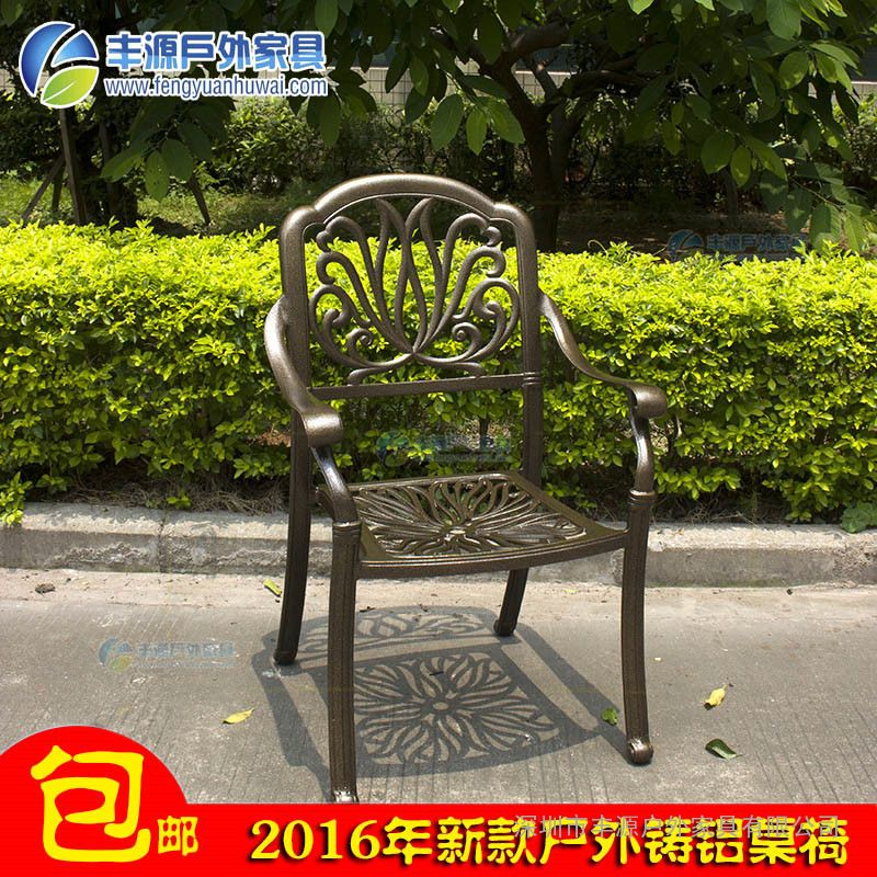 广州户外桌椅厂家