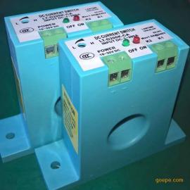 供应直流感应开关 电流开关量传感器互感器 LT-D200K-OA