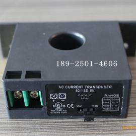 供应交流电流变送器0-5V输出 电流隔离感应互感器 电流监控器