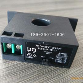 供应交流电流变送器0-5V输出 电流隔离感应互感器 FCS2151-SD-5V