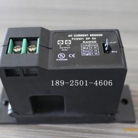 供应钳形口交流电流变送器0-5V输出 电流互感器 FCS521-SP-5V