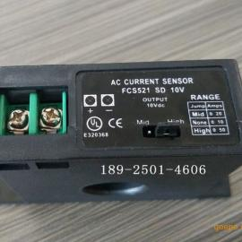 交流变送器0-10V输出 电流互感器传感器 电流监控器FCS521-SD-10V