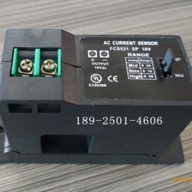 钳形口交流电流变送器0-10V输出 电流互感器传感器 FCS521-SP-10V