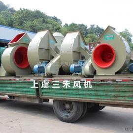 三禾4-72 4-79型工业除尘离心排风机 喷装配套设备