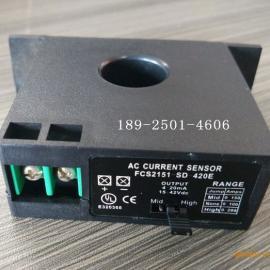 钳形开口式交流电流变送器4-20MA输出 型号FCS2151-SD-420E