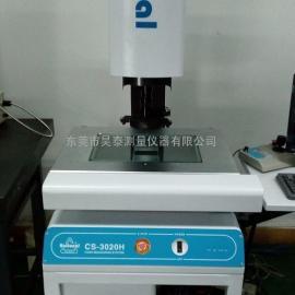 东莞五金模具影像仪 CS-3020H万濠全自动影像测量仪