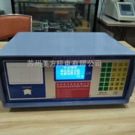 电脑基本型库仑仪ET-1C电解测厚仪