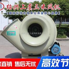 三禾废气塔处理废气装置 耐腐蚀除臭离心风机