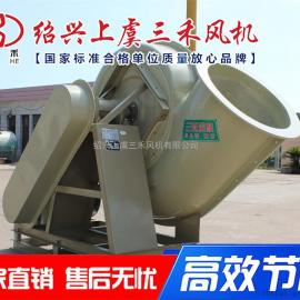 三禾废气塔处理废气装置 耐酸碱除臭离心风机