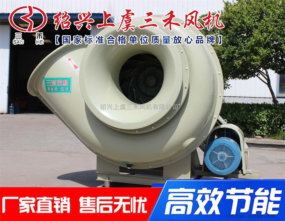 三禾废气塔处理废气装置 除臭离心风机