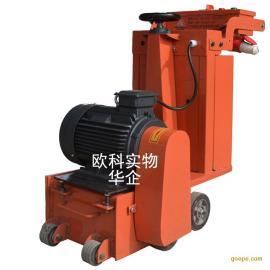 8mm混凝土路面铣刨机手扶式电动拉毛机山东刨地机生产厂家