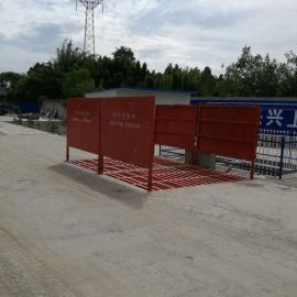 四川遂宁市工地自动喷淋洗车设备