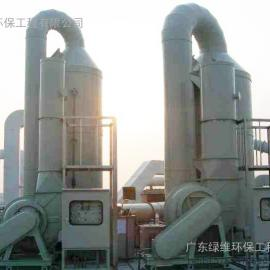 惠州环保公司废气处理塑胶酸雾净化塔工业废气净化有机废气处理