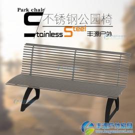 铁艺靠背长凳