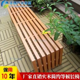 公园实木长凳