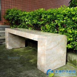 珠海市大理石公园长凳