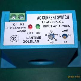延时电流感应开关 电流开关量互感器LT-A200K-OL