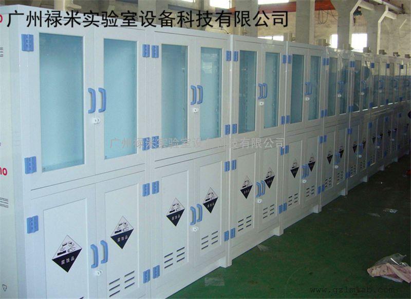 禄米批发实验室PP药品柜 通风化学药品柜 双开门安全试剂