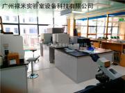 化学实验室工作台 全钢实验室中央台 化验室操作边台 禄米