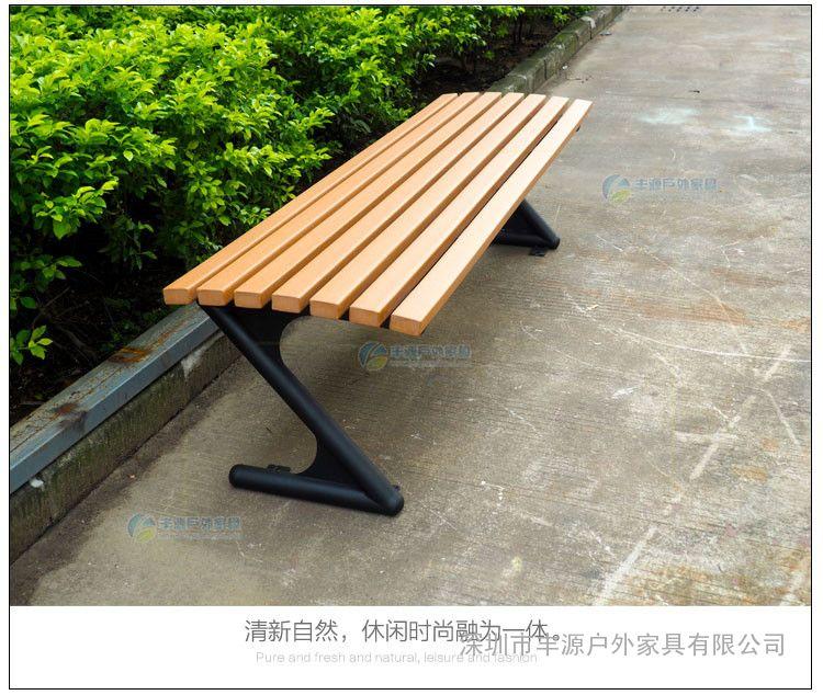 凳子             深圳丰源户外家具有限公司是一家专业从事围树椅,长