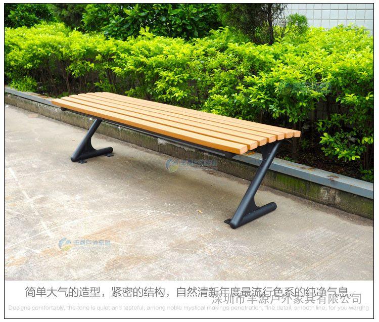 凳子             深圳丰源户外家具有限公司是一家专业从事围树椅