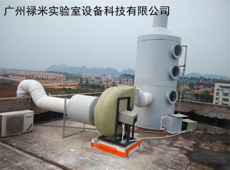 禄米实验室通风系统- 实验室排风产品系列 通风柜 原子罩