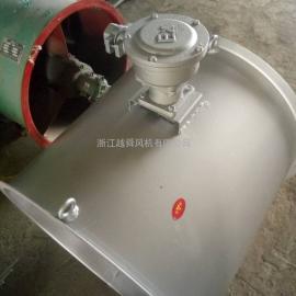 浙江越舜防爆式混流/斜流风机