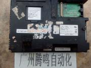 HAKKO V708CD维修/V708CD销售