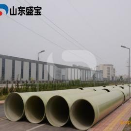 玻璃钢夹砂管道/工艺管道/玻璃钢管道厂家/山东盛宝专业生产