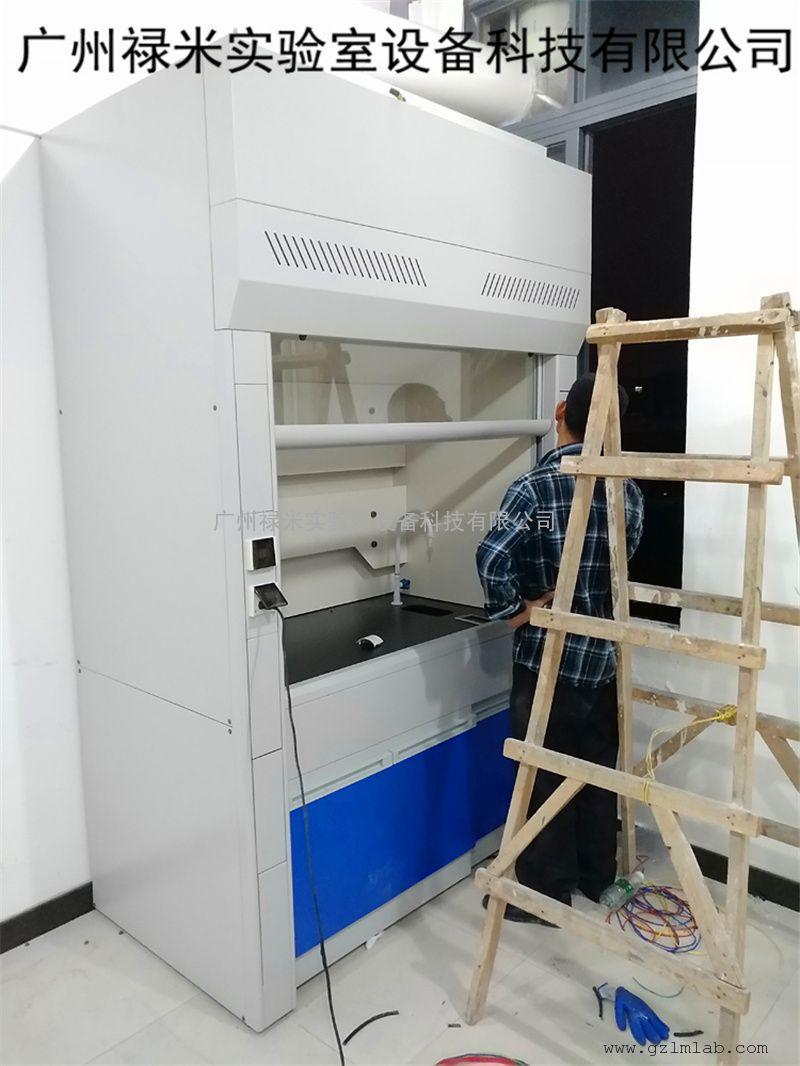 实验室家具 实验室排风系统 实验室台柜整体制造商 禄米科技