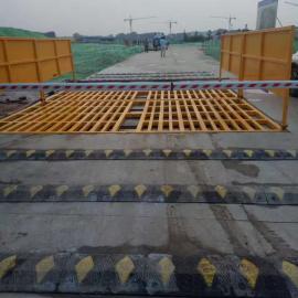 遂宁市工地车辆自动洗车台
