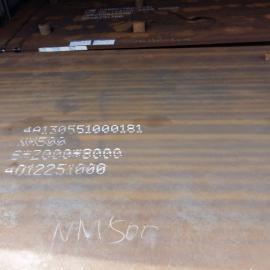 NM500耐磨钢板/Q355NH耐候钢板/Q345B中厚板