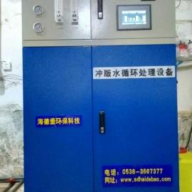 冲版水过滤系统 油墨污水处理设备