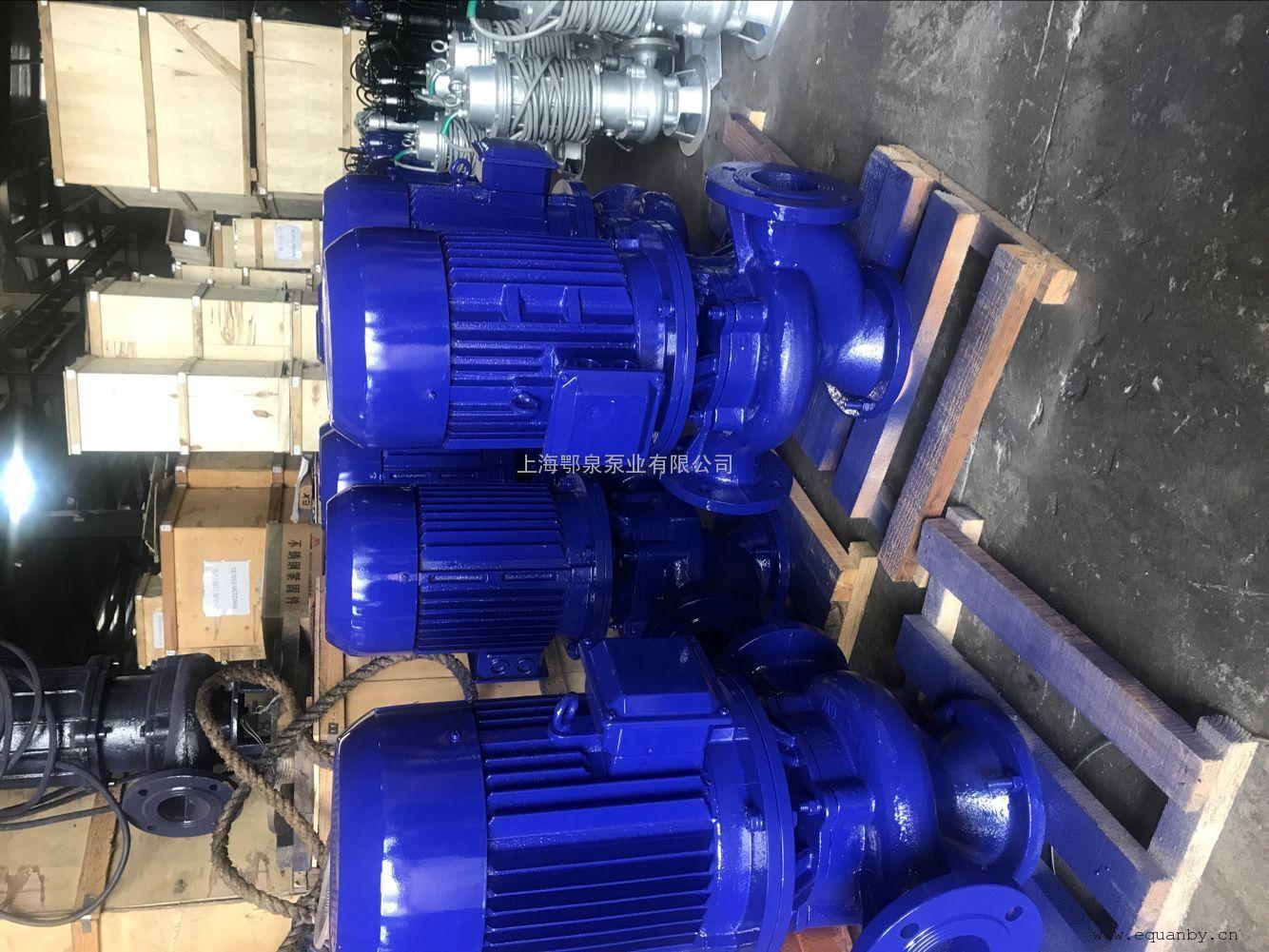 不锈钢立式管道排污泵