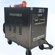 蒸汽洗车机价格 蒸汽洗车设备厂家报价