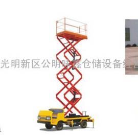 深圳车载式高空作业平台,车载剪叉式高空作业平台