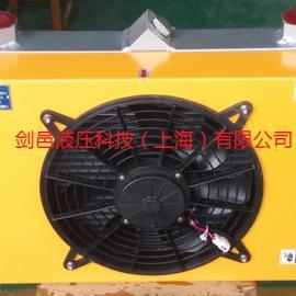 剑邑牌AH系列车载型工程机械液压风冷却器液压油散热器