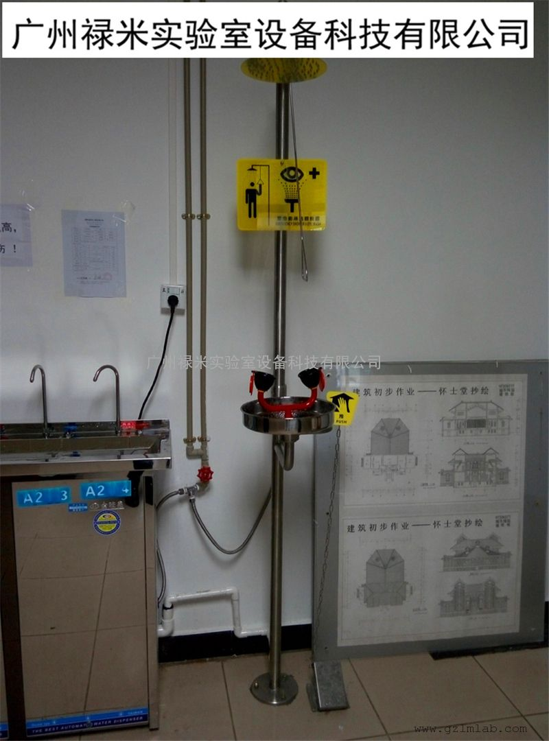 学校实验室家具哪家好