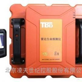 北京凌天本安型雷达生命探测仪YSR25